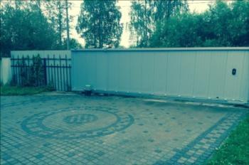 http://progal.pro.bkn.ru/images/r_big/c3867b6a-8490-11e5-860f-448a5bd44c07.jpg